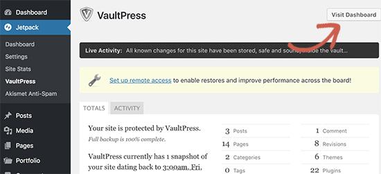 دسترسی VaultPress به سرور شما