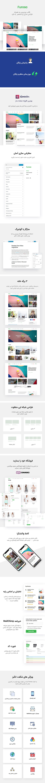 قالب مجله خبری و فروشگاهی وردپرس | Furosa
